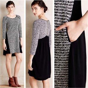 Anthropologie Maeve Tweed Marled Swing Dress